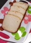 アレンジ色々☆グルテンフリー米粉食パン