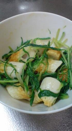 簡単★ちくわと水菜のからし醤油