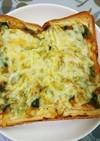 おにぎり丸で!簡単カレーチーズトースト☆