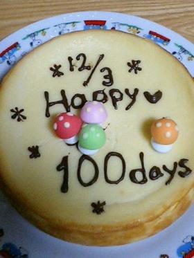 生誕100日記念ケーキ♡