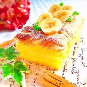 焼くまで5分!!バナナカスタードケーキ♡