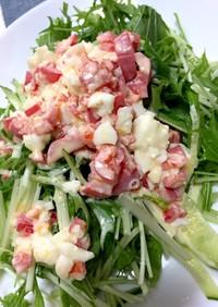簡単タルタルドレッシングで水菜サラダ