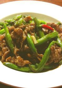 牛肉と生の金針菜の炒め物