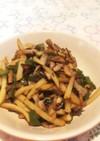 色々食感のジャガイモのチンジャオロース