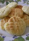 たっぷりおやつのサツマイモクッキー