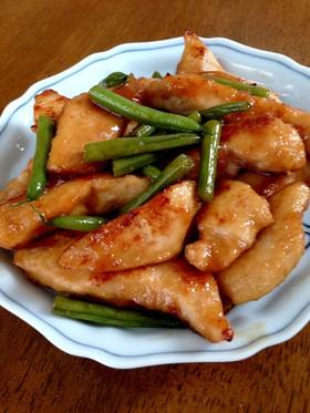 節約♡鶏ムネ肉で酢鶏♪