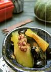 ほっこり美味♡蒸し南瓜の黒豆和え