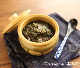 【農家のレシピ】大葉味噌(青しそ味噌)