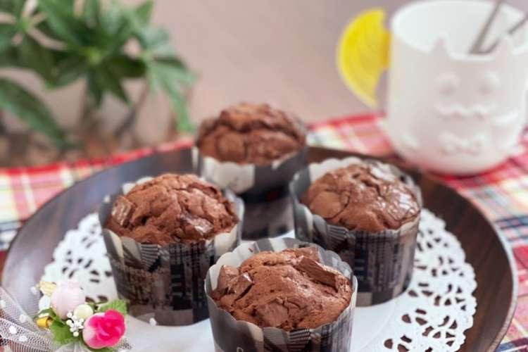 チョコ ミックス ホット マフィン ケーキ