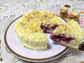 【人気】クランブルベリーチーズケーキ♪