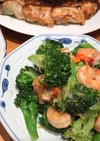 海老とブロッコリーの中華風塩炒め