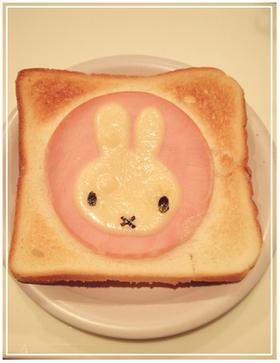 【無駄なし】型抜きハムチーズトースト