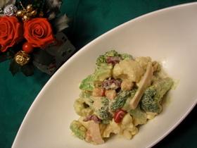 花野菜とアボカドの豆入りサラダ