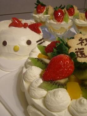 生デコレーションケーキ(キャラケーキ)