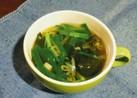 ニラ葱わかめスープ