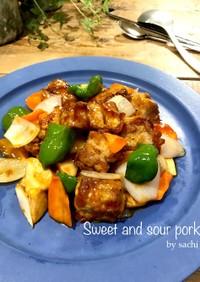 基本の美味しい酢豚(古老肉)♡