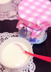 スキムミルクヨーグルト♡ダイエットに♪