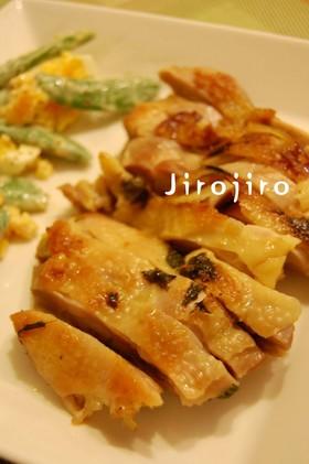 セロリの葉っぱで☆美味しい鶏もも焼き