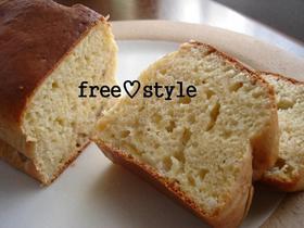 簡単♪バナナ豆乳パウンドケーキ