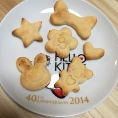 犬用お菓子 お野菜クッキー