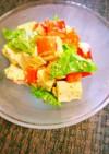 簡単!豆腐とカニカマのコロコロサラダ
