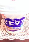 ダイエット♪飲むヨーグルト♡500g
