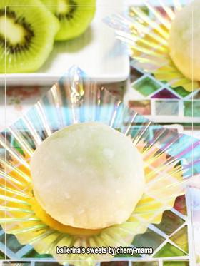 和菓子★レンジで作るキウイ大福