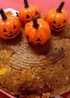 ホイップマリームde炊飯ケーキ