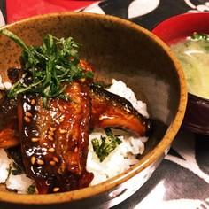 秋の味覚!秋刀魚のスピード蒲焼丼