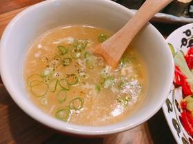 体温まる冬瓜の中華スープ♡(*´∀`*)