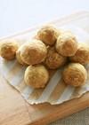 米粉ときな粉のスノーボールクッキー