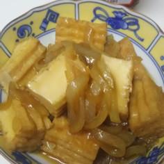☆メープルシロップで簡単!厚揚げ煮☆