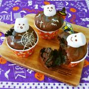 ハロウィンカラーの♥おばけカップケーキの写真