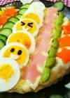 おもてなし☆具沢山ポテトサラダ