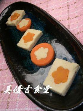 ★☆かわいい高野豆腐★☆