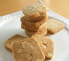 シナモン&クルミクッキー