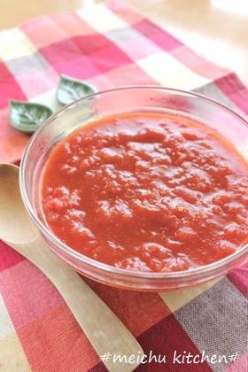 パスタ、煮込み料理に、トマトソース♪