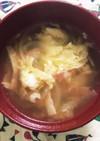 簡単*ベーコン玉ねぎ卵のコンソメスープ*