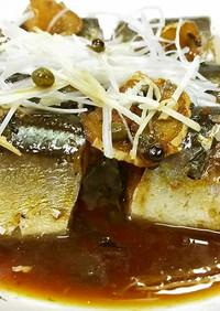 滋養たっぷり ほぽ水煮で秋刀魚の山椒煮