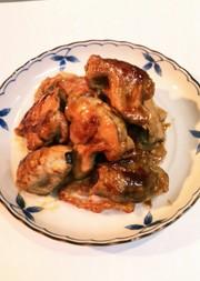 椎茸の肉巻きメープル味噌の写真