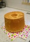 卵使いきり!ふわふわ基本のシフォンケーキ