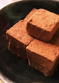 失敗しない!誰でも簡単美味しい生チョコ!