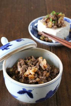 いろいろ活用!くるみ入りメープル肉味噌。