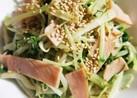 水菜とハムの炒め物