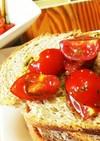 ミニトマトのブルスケッタ