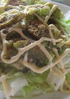 簡単!感嘆!とまーす白菜とキウイのサラダ