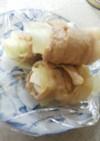 豚肉のクリームチーズ巻き