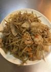 ごぼうと豚肉の炒め煮(自分メモ