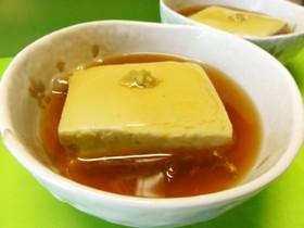 *アボカド豆腐*