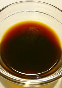 香りが良い手作りのポン酢【柑橘100%】